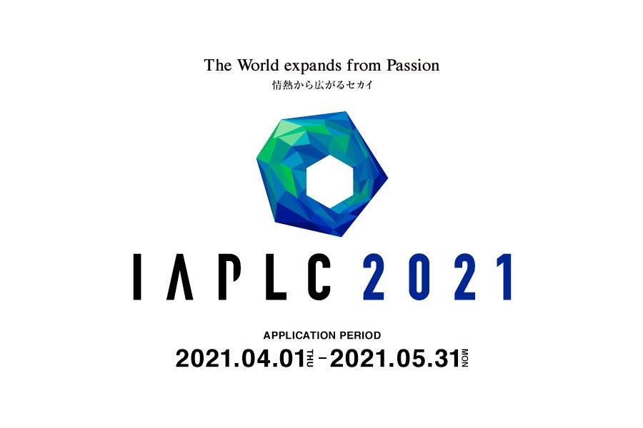 [Imagen: iaplc-2021.jpg]